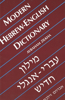 Modern Hebrew-English Dictionary