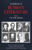 Handbook of Russian Literature