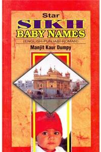 Sikh Baby Names: English-Punjabi: Boys and Girls