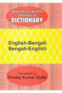 English-bengali and Bengali-english Word-to-word Bilingual Dictionary
