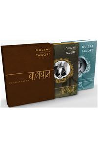 Baaghbaan - Nindiya Chor Box Set