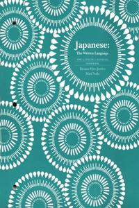 Japanese: The Written Language Workbook: Part 1, Katakana