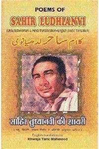 Selected Poems of Sahir Ludhianvi: With Original Urdu Text, Roman and Hindi Transliteration and Poetical Translation into English