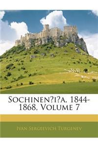 Sochinenia, 1844-1868, Volume 7
