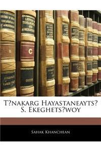 Tnakarg Hayastaneayts S. Ekeghetswoy