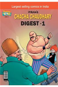 Chacha Chaudhary Digest - 1