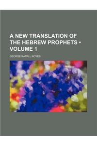 A New Translation of the Hebrew Prophets (Volume 1)