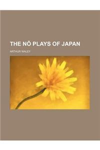 The N Plays of Japan