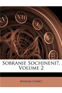 Sobranie Sochineni, Volume 2