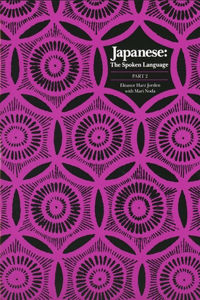 Japanese, The Spoken Language
