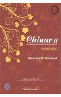 Chinar: Anthology of Prose, and Poems for Class XII: v. II