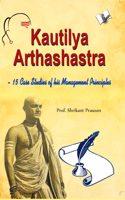 Kautilya Arthashastra