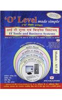 BPB O Level IT Tools & Business System (MI-R4)