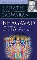 The Bhagavad Gita For Daily Living  (3 Vol. Set) Pb