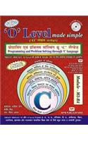 O Level Made Simple - Programming And Problem Solving Through 'C' Language