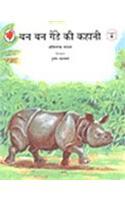 Rayeshkhana