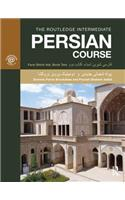 The Routledge Intermediate Persian Course: Farsi Shirin Ast, Book Two