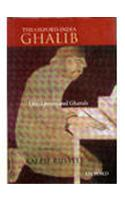 Oxford India Ghalib
