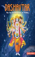 Dashavtar Ten Divine Forms Of Vishnu