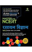 Master the NCERT Rasayan Vigyan Part - 2