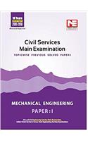 Civil Services Mains Exam: Mechanical Engineering Solved Papers - Vol 1