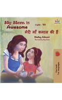 My Mom Is Awesome: English Hindi