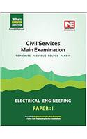 Civil Services Mains Exam: Electrical Engineering Solved Paper- Vol 1