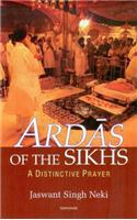 Ardas of the Sikhs