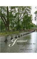 Jannat: Paradise in Islamic Art