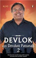 Devlok with Devdutt Pattanaik 2