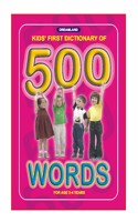 Kids Dictionary 500 Words