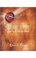 Dainik Prerna (Hindi Edition)