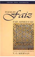 Poems by Faiz