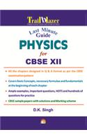 Last Minute Guide Physics for CBSE (Class - 12)